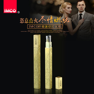 Image 2 - Genuine IMCO Lighter Delicacy Mini Slim Lighter Original Oil Gasoline Cigarette Lighter Cigar Fire Pure Copper Petrol