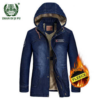 2018 Men's winter thicken warm cowboy cotton hooded jacket coats man casual brand plus size afs jeep denim blue fleece jackets - DISCOUNT ITEM  39% OFF All Category