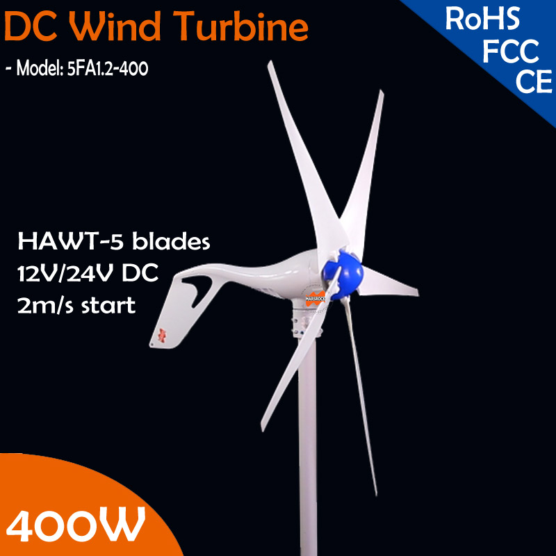 Free Shipping! 400W wind turbine generator, DC12V/24V 5 blade with built-in rectifier module, 2m/s low start wind speed windmill free shipping 600w wind grid tie inverter with lcd data for 12v 24v ac wind turbine 90 260vac no need controller and battery