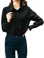 Allegra K Women Point Collar Ruffled Front Single Breasted Blouse