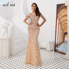 saf sid Gold Evening Dress Sexy Mermaid Evening Party Dress