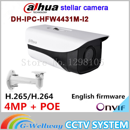2016 new Dahua stellar camera 4MP DH-IPC-HFW4431M-I2 Network IP IR Bullet H265 H264 IPC-HFW4431M-I2 with brackets bullet camera tube camera headset holder with varied size in diameter