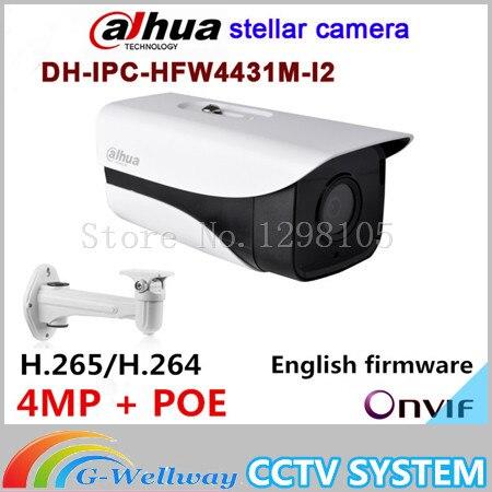 2016 new Dahua stellar camera 4MP DH-IPC-HFW4431M-I2 Network IP IR Bullet H265 H264 IPC-HFW4431M-I2 with brackets dahua new model dh ipc hfw4421b ip