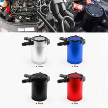 Universal Racing Baffled 3-port Oil Catch Can Tank Air Oil Separator with removable valve