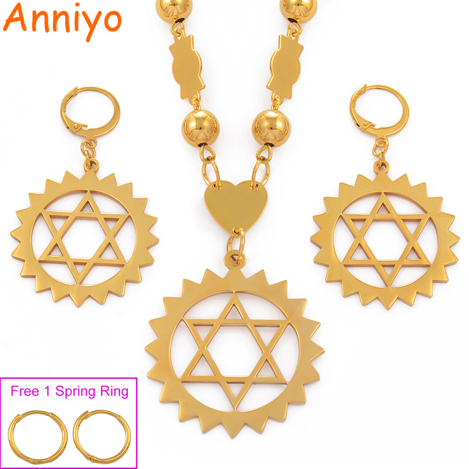 Anniyo Star of David Jewelry Sets Pendant Beads Necklaces Earrings Guam Hawaii Marshall Micronesia Habesha Hexagram Gift #078321Anniyo Star of David Jewelry Sets Pendant Beads Necklaces Earrings Guam Hawaii Marshall Micronesia Habesha Hexagram Gift #078321