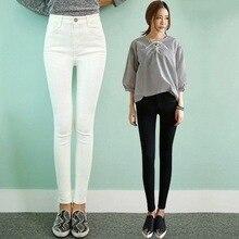 Южная корея торговый 2015 весной новые тонкие черные и белые узкие джинсы женские брюки карандаш ноги A0506