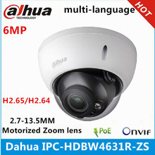 Dahua IPC HDBW4631R ZS kamera IP 2.7mm ~ 13.5mm zmiennoogniskowe soczewki z napędem silnikowym 6MP IR50M z gniazdo kart sd POE kamera sieciowa