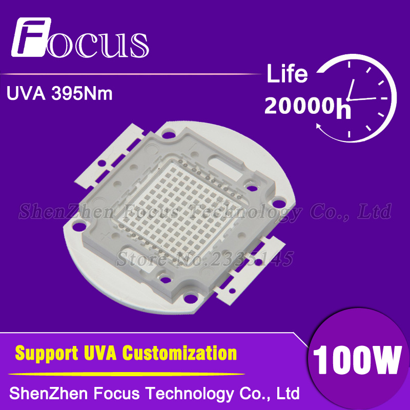 1Pcs High Power LED Chip 100W UVA 395nm Purple Light Beads For Disinfection ,Surface sterilization and beauty sterilization high power led chip 20w uv 360 365nm 20 watt uva purple cob light beads for polymer ink printing and banknote inspectio