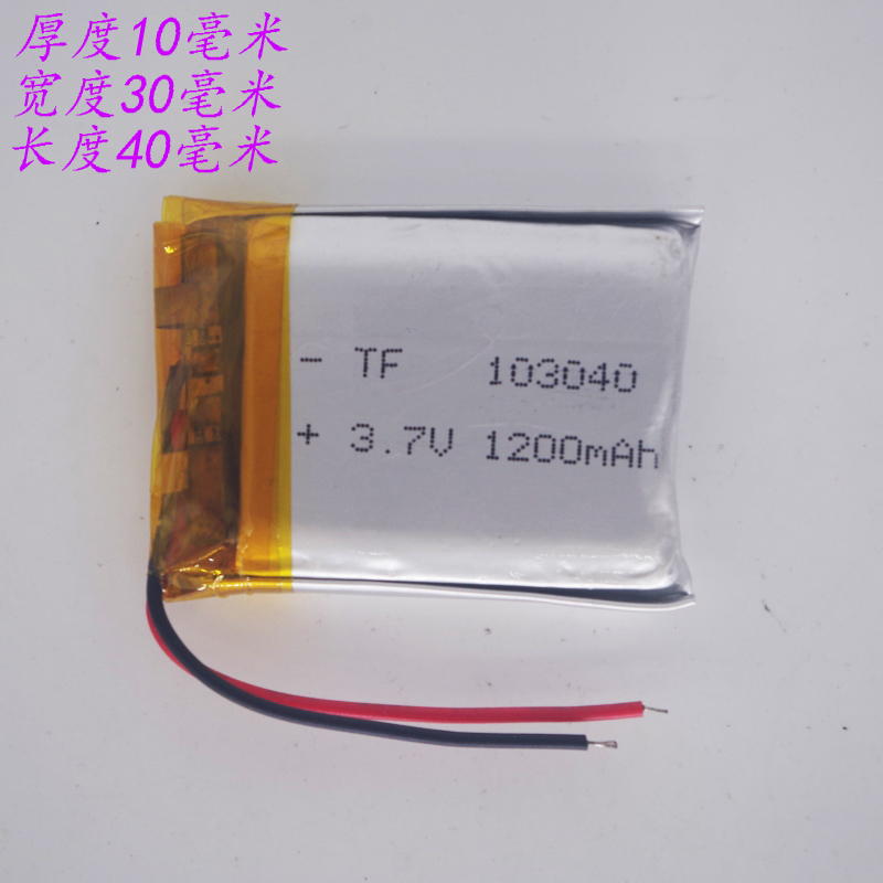 3.7v li po li-ion batteries lithium polymer battery 3 7 v lipo li ion rechargeable lithium-ion for 103040 speakers headphones image
