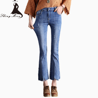 SHINYMORA Spring New Fashion Flare Jeans Pants For Women Girl High Waist Side Red Stripe Ankle