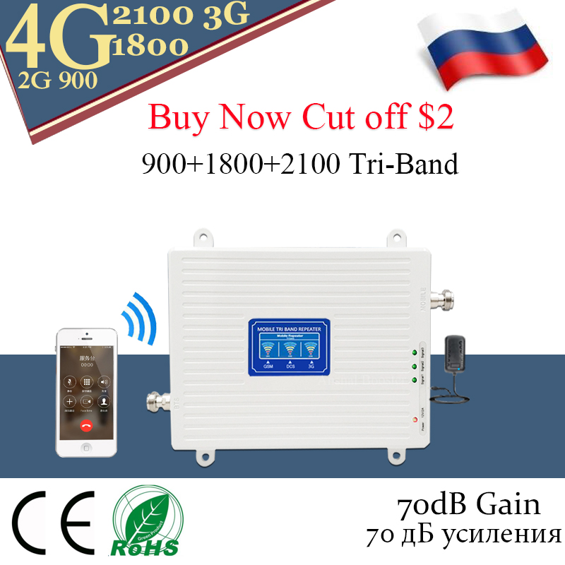 70dB Gain 2g 3g 4g Tri Band Signal Booster 900 1800 2100 GSM WCDMA UMTS LTE Cellular Repeater 900/1800/2100mhz Amplifier