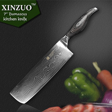 XINZUO 7″ inch women kicthen knife High quality 73 layers Japanese VG10 Damascus kitchen chef knife sharp handle free shipping