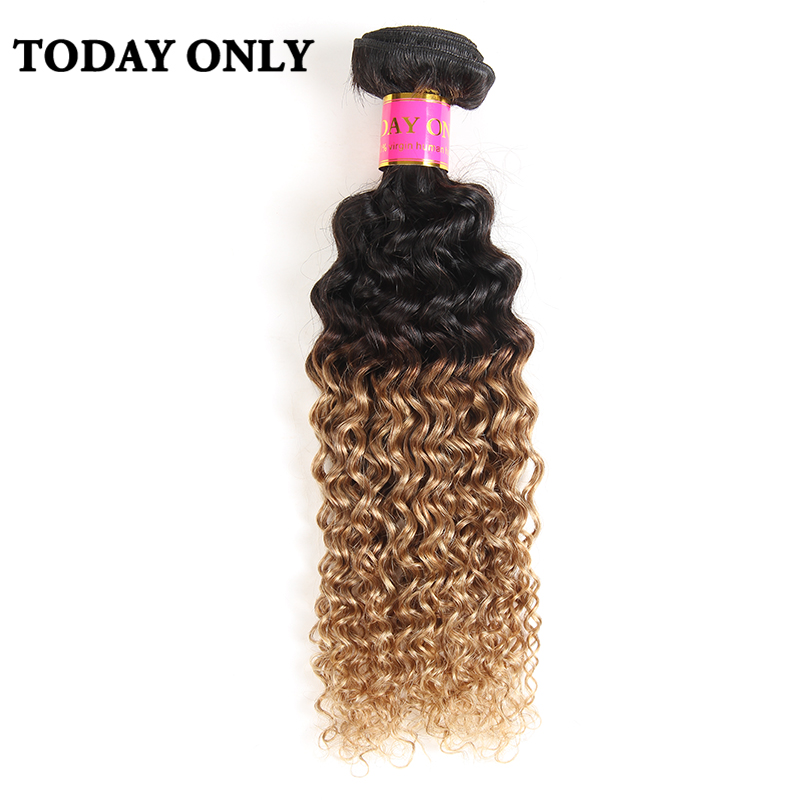 Today Only Ombre Brazilian font b Hair b font Kinky Curly Weave font b Human b