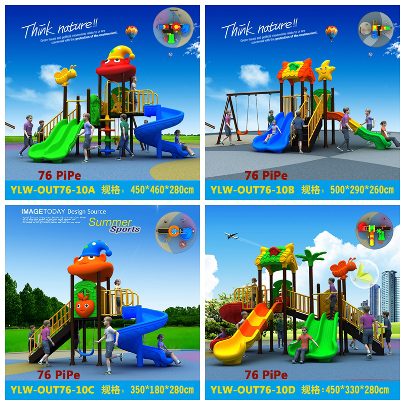 YLW 76 TUBE cheap plastic slide play structure toy playground YLW-OUT76-10 environmental pu software footlog with wooden frame and sponge kids soft toy plant children playground set ylw ina171019