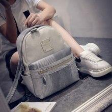 Новая мода дамы туристические книги рюкзак плеча мешок школы студент рюкзак женщины случайный рюкзак сумки Стипендий «Больза»