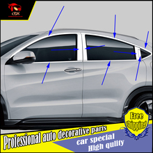 Car styling stainless Steel Window Trim sticker For Honda HRV VEZEL for XRV Windows middle column Window frame Trim Sequin
