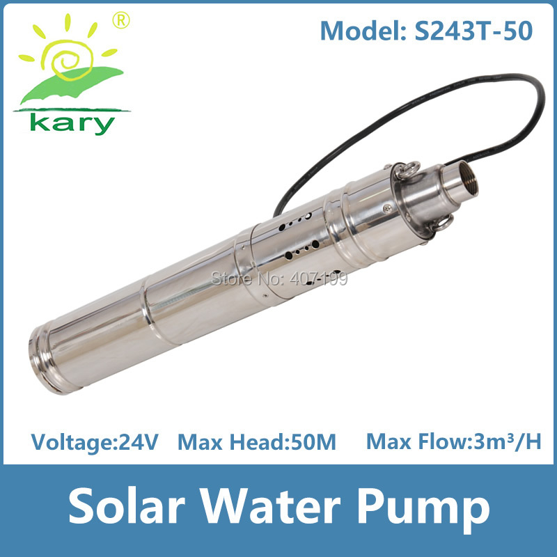Kary DC 24 v 0.5hp max cabeça 50 m brushless dc bomba de água solar para poço profundo com Embutido MPPT dc bomba de água solar