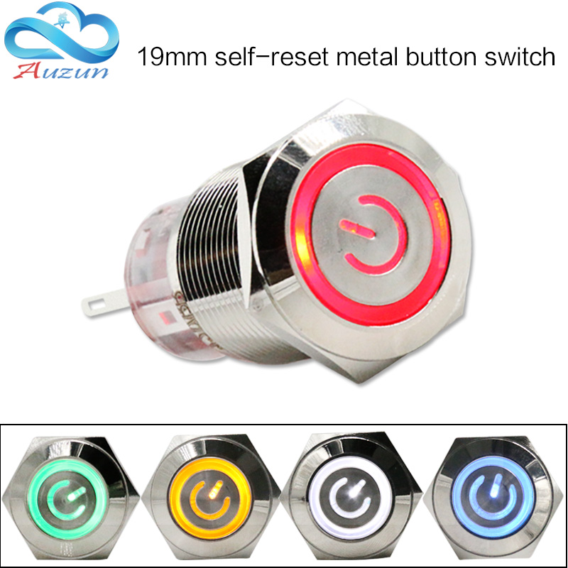 19 mm reset metal button switch 5A current copper plated nickel computer to start the power standard to be customizable