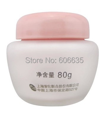 2014 Pearl tremellales 80g tremella cream pearl moisturizing lotion whitening cream