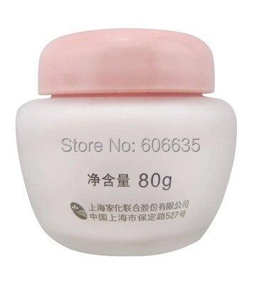 Original Maxam Tremellales Pearl Nourishing Cream 80g Moisturizing Skin Care Moisturizing Cream