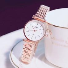 2018 Women Bracelet Watches Luxury Rose Gold Watch Quartz Ladies Silver Wrist Steel Female Clock relogios feminino