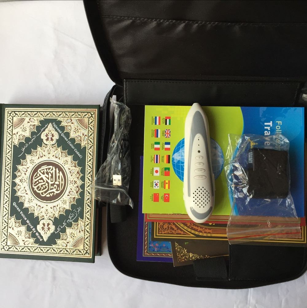 10PCS/LOT 4GB Flash holy Quran reading pen for muslim QM8900 digital quran pen with bukhary book leather package