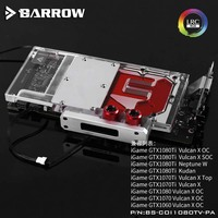 Barrow GPU Water Block for Colorful IGame1080/1070Ti/1070/1060 Vulcan X OC graphics COI1080TV PA