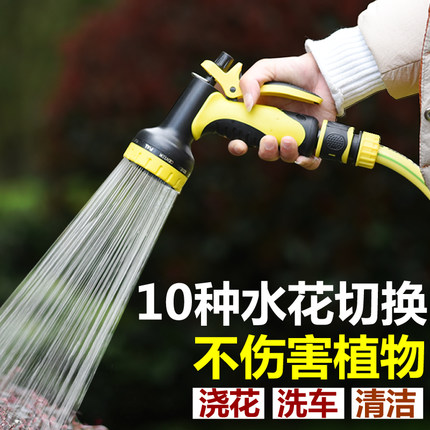 Multifunctional watering water gun gardening tools gardening irrigation car wash garden tools set shower garden tools gardening tools garden tools five pieces sets