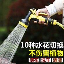 Multifunctional watering water gun gardening tools irrigation car wash garden set shower