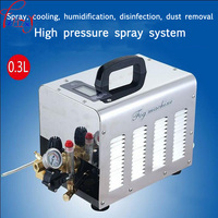 High pressure water sprayer 0.3L atomization system high pressure mist pump outdoor pavilion landscape fog machine 220V 1PC