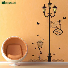 Maruoxuan Bird Wall Sticker Street Lamp Stickers Sofa Wall Decoration Wall Vinyl Removable Decal Mural Window Wallpaper