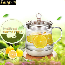 Intelligent health teapot flower fully automatic boiled tea stove glass raised pot Intelligent electric kettle