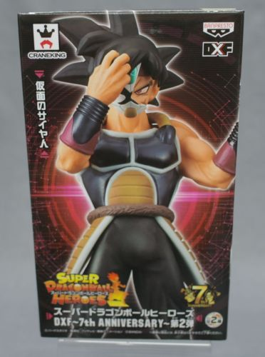 100% Original Banpresto DXF 7th Anniversary Vol.2 Collection Figure - Saiyan Masked BardocK from Super Dragon Ball Heroes 100% original banpresto dxf the super warriors vol 4 collection figure super saiyan vegetto from dragon ball super
