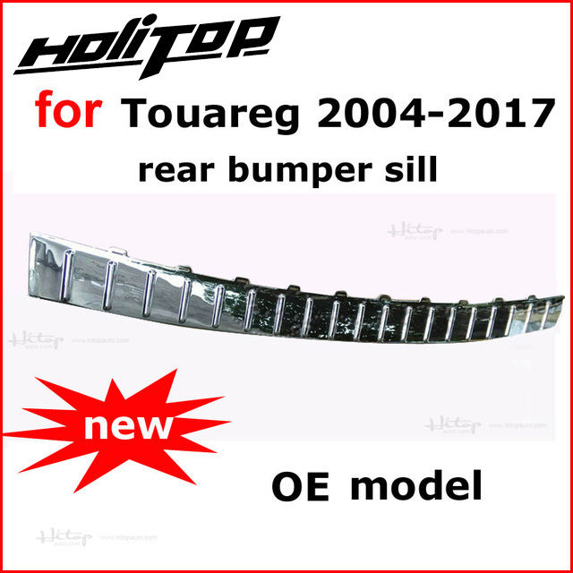 VW Touareg outer accessories, rear trunk door sill/scuff plate/bumper protector 2004-2010 and 2011-2014, real OEM model  emblem
