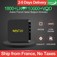 MX10 IPTV France Box Android 8.1 RK3328 4GB 64GB 1 Year QHDTV IPTV Subscription Belgium Netherlands Arabic French IPTV Box все цены