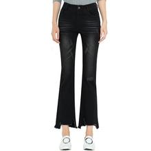 YERAD Women's Flare Pants Cotton Mid Waist Trousers Black Denim Jeans Creative Tassel Bottom Capri Pants