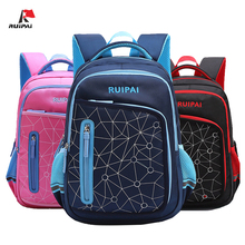 Primary Middle Students School Bags Clamshell Children's Bookbag Grades 1-9 Boys Girls Backpack Kids Schoolbag Mochila Escolar