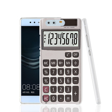 16049 Calculator cell phone Cover Case for huawei Ascend P7 P8 P9 lite Maimang G8