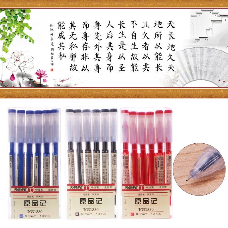 12Pcs/bag   Gel Pen 0.35mm Black Blue Ink Pen School Office Student Exam Writing Stationery mini pocket quality office writing gel ink pen school supplies stationery 0 5mm blue black ink 4 colors pink white blue gray