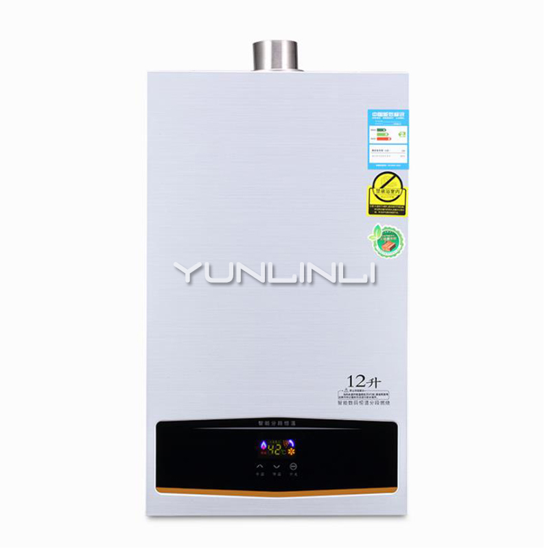 Gas Water Heater Intelligent Touch Control Gas Water Heating Unit Fast Heat Gas Water Heater JSQ24-A aurora gas heat 50