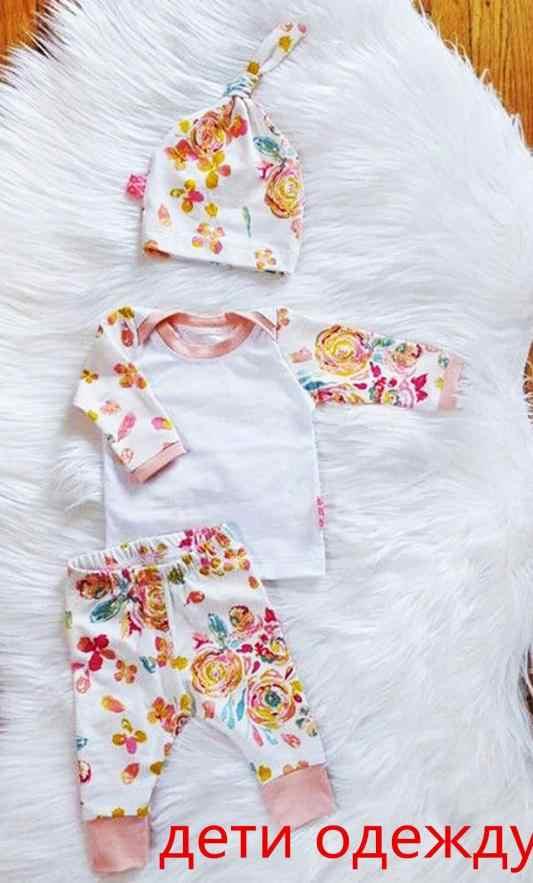 Топы с длинными рукавами и цветочным принтом для новорожденных детей + штаны в полоску наряды с шапкой, мягкий и удобный детский костюм 23 июля