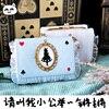 Soft Girl Wallet Lolita Harajuku Style Cute Lace Cartoon Korean Fashion Wallet