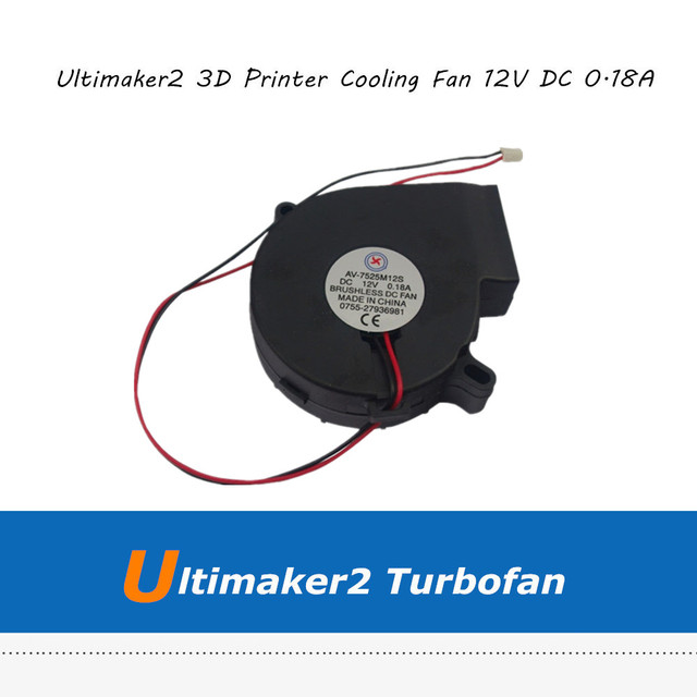 US $12 0 |3D Printer Accessory Ultimaker2 DIY 12V DC 0 18A Turbofan  Electronics Cooling Fan-in 3D Printer Parts & Accessories from Computer &  Office