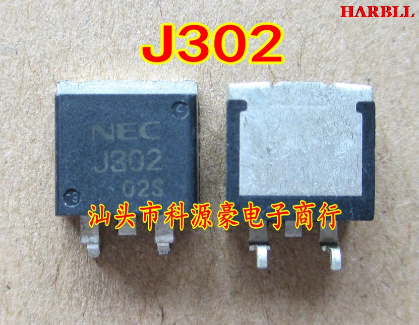 10 peças j302 2sj302 novo