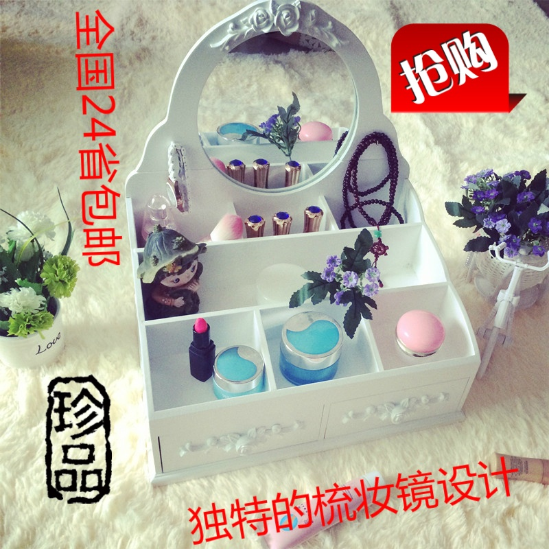 Continental European Garden Drawer Wooden lockers new desktop class products panic buying cosmetics Storage Boxes & Bins
