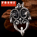 2016 Hot sale 100% 925 Silver sheep head pendant evil Men personality is domineering skull pendant punk jewelry
