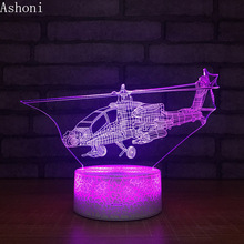 Helicopter 3D Acrylic LED Night Light Touch 7 Color changing Desk Table  Lamp Home Decor Party Decorative Light Christmas Gift