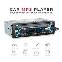1012 беспроводной автомобильный комплект Многофункциональный Bluetooth Автомобильный MP3 плеер U диск плеер 3,5 мм AUX FM радио аудио адаптер зарядное устройство для автомобиля