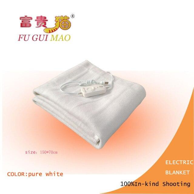 FUGUIMAO Electric Blanket Pure White Manta Electrica 150x70cm