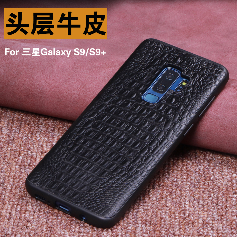 S9 Case Ultra thin Back Cases for Samsung Galaxy S9 Genuine Leather Cover Bag for Fundas Galaxy S9 Plus S9+ Case coque capa